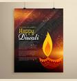 festival celebration flyer design for diwali vector image vector image