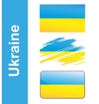 Flag Ukraine vector image