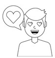 lovely young man with heart avatar character vector image vector image