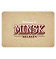 welcome to minsk vector image vector image