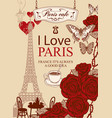 banner with eiffel tower street cafe and roses vector image