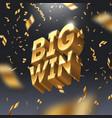 big win 3d logo vector image