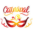 carnival masquerade festive party calligraphic vector image vector image