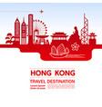 hong kong travel destination vector image