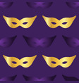 carnaval mask seamless pattern background vector vector image