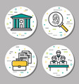 four round law and investigation icons vector image