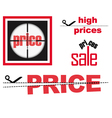 sale signs set vector image vector image