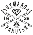 Yakutsk typography t-shirt graphics vector image vector image