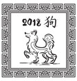 2018 year dog chinese greeting card with zodiac vector image vector image