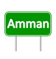amman road sign