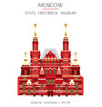 colorful moscow landmark 3 vector image