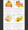 super sale promo posters with maple and oak leaves vector image vector image