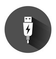 usb cable icon in flat style electric charger on vector image