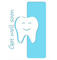get well soon after dentist card design vector image vector image
