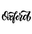 oxford city script logo or typography lettering vector image
