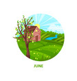 summer landscape with small house apple thee vector image vector image