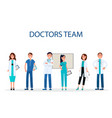 cheerful doctors team providing medical care flat vector image vector image