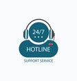 hotline support icon vector image