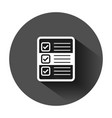 questionnaire icon in flat style online survey on vector image vector image