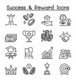 success reward bonus achievement icon set in vector image