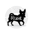 traditional chinese new year card with dog symbol vector image vector image