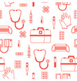 first aid kit equipment seamless pattern vector image vector image
