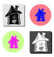 grunge house flat icon vector image vector image