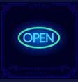 open shop 247 neon light sign vector image