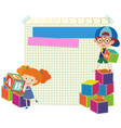 paper template with kids and blocks vector image vector image