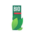 bio product vertical label template with green vector image vector image