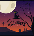 halloween card with night cemetery scene vector image