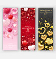 three valentines day vertical banners with shining vector image