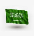 waving flag saudi arabia vector image vector image