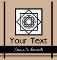 geometric mandala logo on beige background with vector image vector image