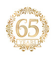 Golden emblem of sixty fifth years anniversary in