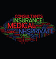 medical insurance nhs consultants go private text vector image vector image