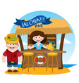 the color with the image of the summer bar man vector image