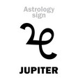 astrology planet jupiter vector image vector image