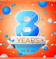 eight years anniversary celebration vector image vector image