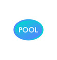 oval blue color swimming pool vector image vector image