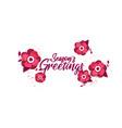 season s greetings vector image vector image