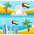 Set of United Arab Emirates Travel Posters vector image vector image