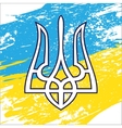 Ukraine flag white vector image
