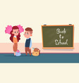 back to school small girl and boy standing over vector image