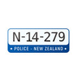 realistic registration plate vector image
