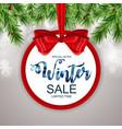 winter sale background special offer banner vector image