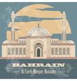 Bahrain landmarks Retro styled image Al Fateh vector image vector image