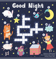 good night crossword game for kids sweet dreams vector image