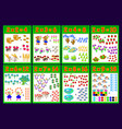 multiplication table 2 for kids set of vector image vector image