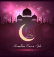 ramadan kareem sale with mosque silhouette vector image